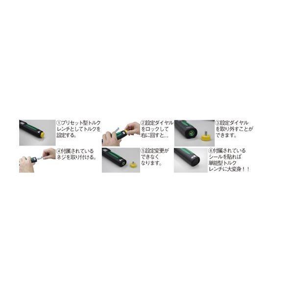 STAHLWILLE(スタビレー) 730FIX/65 トルクレンチ (130-650NM) (96503065)|shop-easu01|03