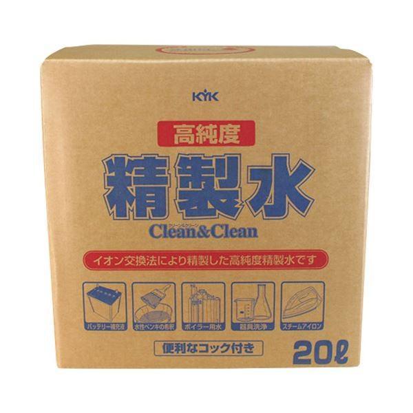 (まとめ)古河薬品工業 高純度精製水クリーン&クリーン 05-200 20L〔×5セット〕