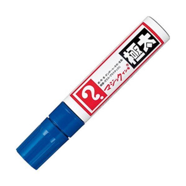 (まとめ)寺西化学工業 油性ペン マジックインキ 角芯 極太 青 MGDRP-T3 1本〔×10セット〕