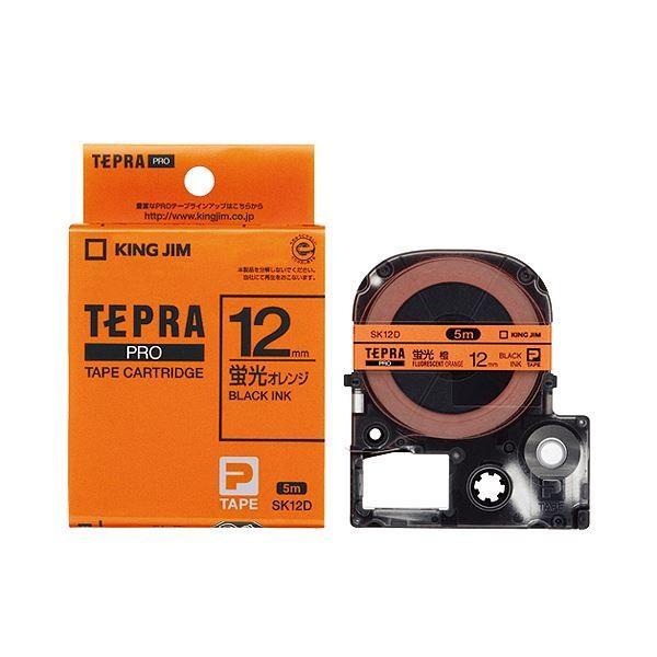 (まとめ) キングジム テプラ PRO テープカートリッジ 12mm 蛍光オレンジ/黒文字 SK12D 1個 〔×10セット〕