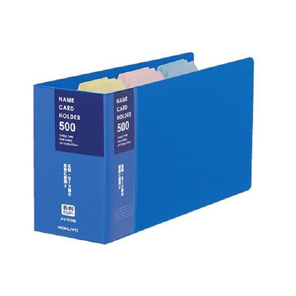 コクヨ 名刺ホルダー(替紙式)2穴504名 タテ入れ 青 メイ-51NB 1セット(6冊)