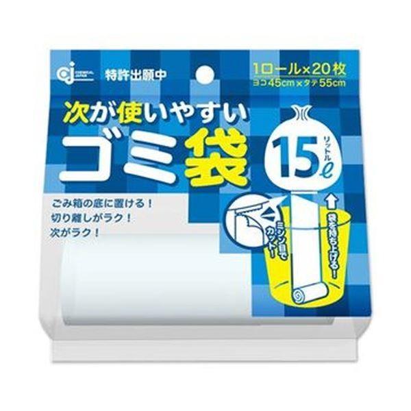 (まとめ)ケミカルジャパン 次が使いやすいゴミ袋15L HD-505N 1本(20枚)〔×50セット〕