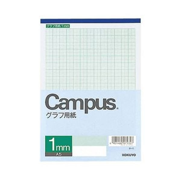 (まとめ)コクヨ キャンパス グラフ用紙 A51mm方眼 30枚 ホ-1 1セット(20冊)〔×5セット〕