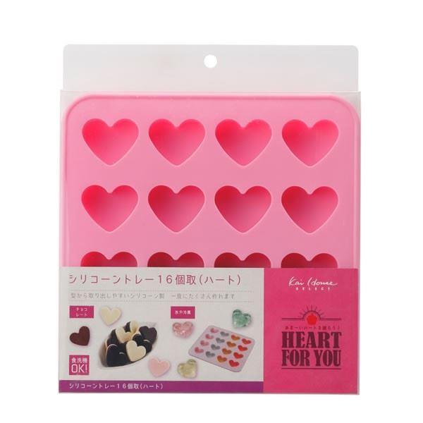 シリコン チョコレート型/菓子型 〔ハート型 16個取 3個組〕 オーブン 電子レンジ 冷凍庫可 kai House SELECT シリコーントレー