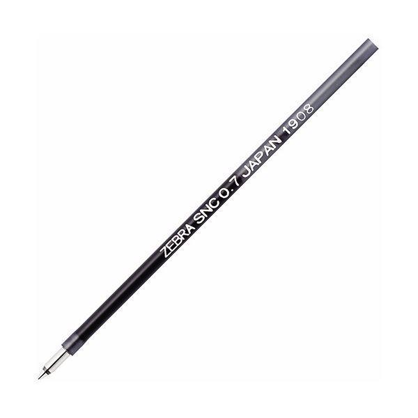 (まとめ)ゼブラ エマルジョンボールペン 替芯 SNC-0.7芯 黒 RSNC7-BK 1セット(10本) 〔×5セット〕