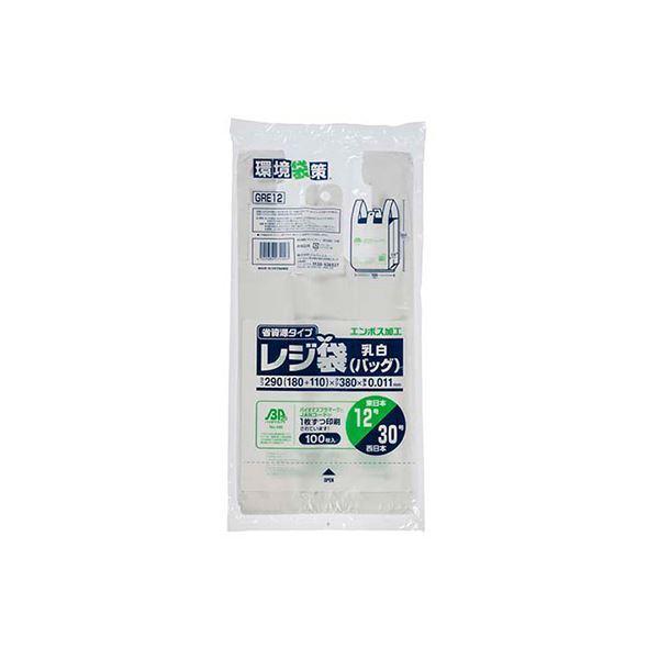 (まとめ) レジ袋バイオ エンボス乳白12号 100P GRE12 (×20セット)