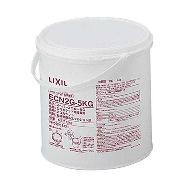 LIXIL(リクシル) INAX エコカラット・エコカラットプラス専用接着剤 スーパーエコぬーるG 5kg 樹脂缶 ECN2G-5KG|shop-forever