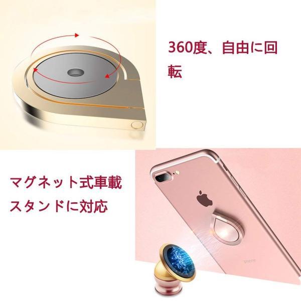 「A-chito」 Sony Xperia X comapct ケース アルミニウム合金+PC素材 SO-02J 耐衝撃 ストラップ付き リ|shop-frontier|04