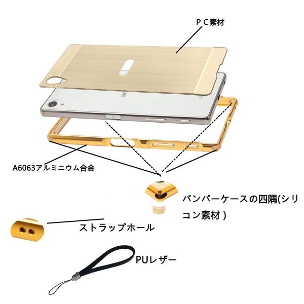 「A-chito」 Sony Xperia X comapct ケース アルミニウム合金+PC素材 SO-02J 耐衝撃 ストラップ付き リ|shop-frontier|07