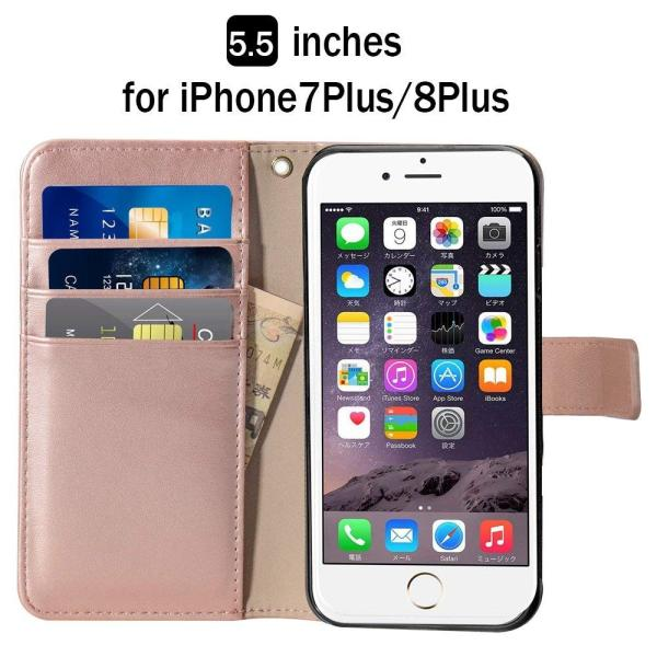 iPhone7Plus iPhone8Plus ケース PUレザー COCASES 手帳型 アイフォン7/8プラス マグネット式 取り外し可|shop-frontier|05