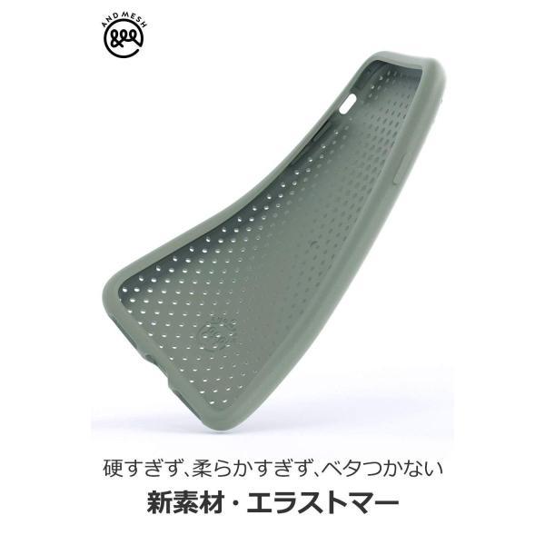 AndMesh iPhone SE ケース/5S メッシュケース 耐衝撃 | クレイグリーン AMMSC501-CGN|shop-frontier