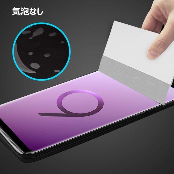 Galaxy S9 フィルム G-Color 気泡ゼロ ケースと干渉せず 貼り直しが可能 改良版手触り抜群 透明ケース付き Samsung|shop-frontier