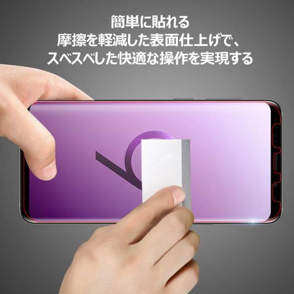 Galaxy S9 フィルム G-Color 気泡ゼロ ケースと干渉せず 貼り直しが可能 改良版手触り抜群 透明ケース付き Samsung|shop-frontier|02
