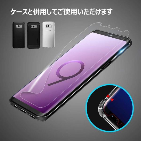 Galaxy S9 フィルム G-Color 気泡ゼロ ケースと干渉せず 貼り直しが可能 改良版手触り抜群 透明ケース付き Samsung|shop-frontier|03