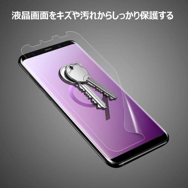 Galaxy S9 フィルム G-Color 気泡ゼロ ケースと干渉せず 貼り直しが可能 改良版手触り抜群 透明ケース付き Samsung|shop-frontier|05