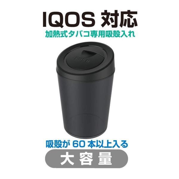 星光産業 灰皿 車用 加熱式タバコライトダスト ED-614|shop-frontier|05