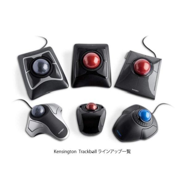 Kensington ExpertMouse ワイヤレストラックボール K72359JP 日本語パッケージ|shop-frontier|03
