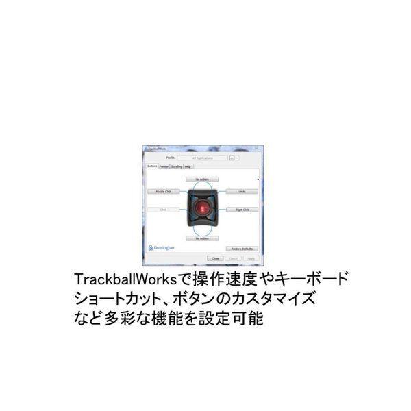 Kensington ExpertMouse ワイヤレストラックボール K72359JP 日本語パッケージ|shop-frontier|05