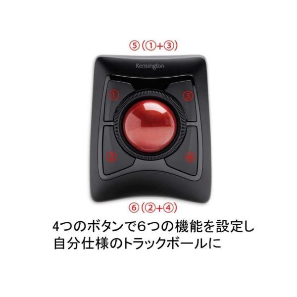 Kensington ExpertMouse ワイヤレストラックボール K72359JP 日本語パッケージ|shop-frontier|07