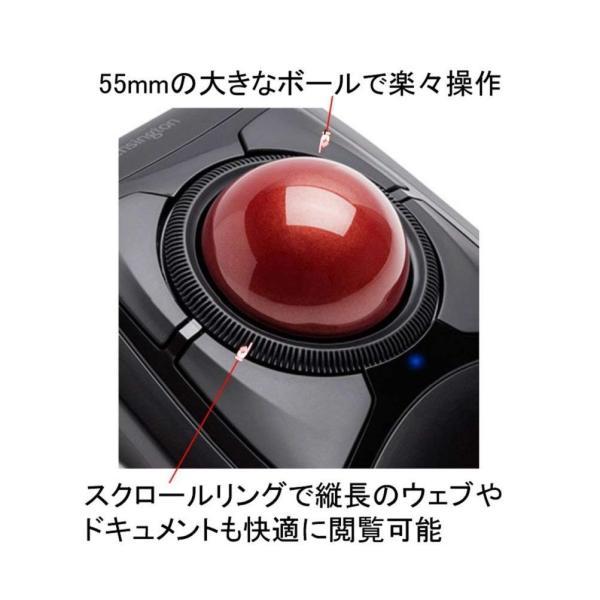 Kensington ExpertMouse ワイヤレストラックボール K72359JP 日本語パッケージ|shop-frontier|08