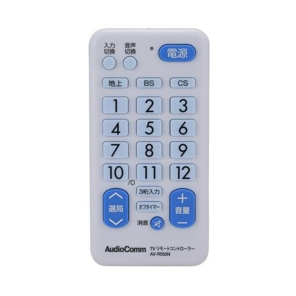 OHM シンプルTVリモコン 品番07-8502 AV-R550N