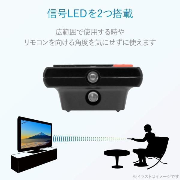 エレコム テレビリモコン SHARP シャープ アクオス用 設定不要ですぐに使えるかんたんリモコン ブラック ERC-TV01BK-SH