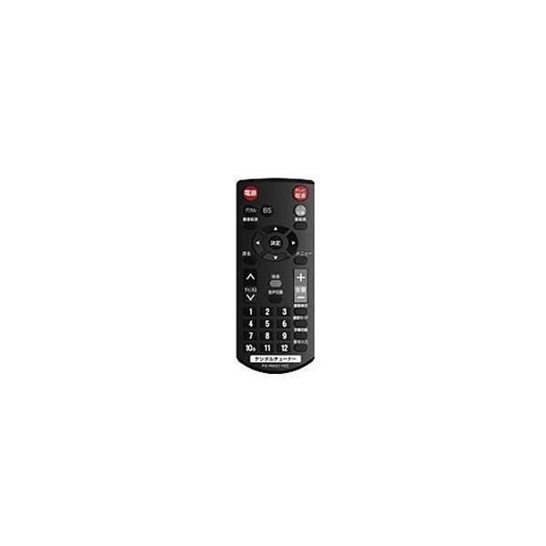 ピクセラ デジタルチューナー PRD-BT205 用リモコン PIX-RM027-PZZ