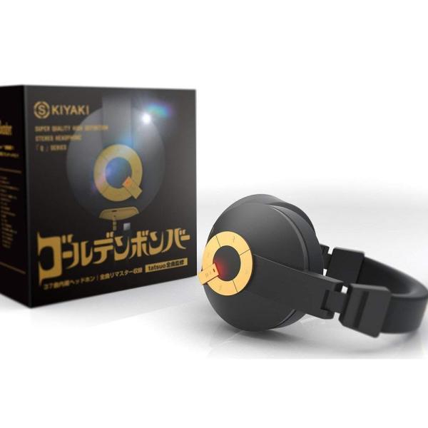 SKIYAKI 音源内蔵型ステレオヘッドホン第一弾ゴールデンボンバーedition 37曲内蔵SKIYAKI Q HEADPHONE SK-