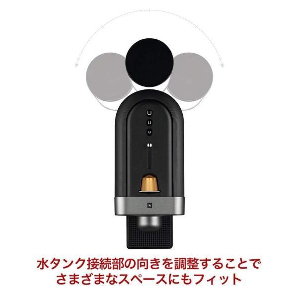 ネスプレッソ コーヒーメーカー プロディジオ チタン C70TI|shop-frontier|03