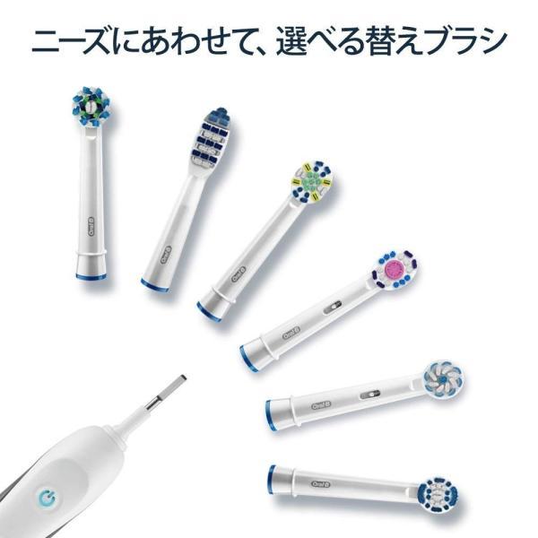 ブラウン オーラルB 電動歯ブラシ すみずみクリーンやわらか D12013TE|shop-frontier|04