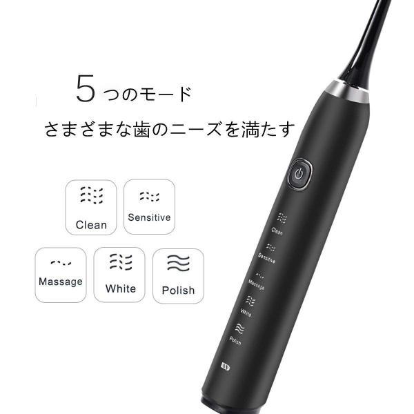 電動歯ブラシ 超音波歯ブラシ IPX7防水 携帯 音波式 振動歯ブラシ 2分タイマー 5点クリーニングモード 2本歯ブラシヘッド ブラック|shop-frontier|07