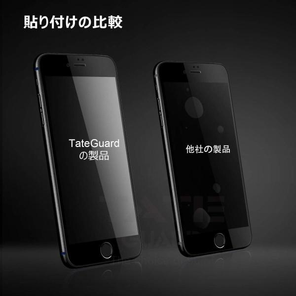 TateGuard IPhone 7 専用「ケースと併用できる&全面フルカバー」2.5Dラウンドエッジ加工 3D Touch対応 HD画面|shop-frontier|02