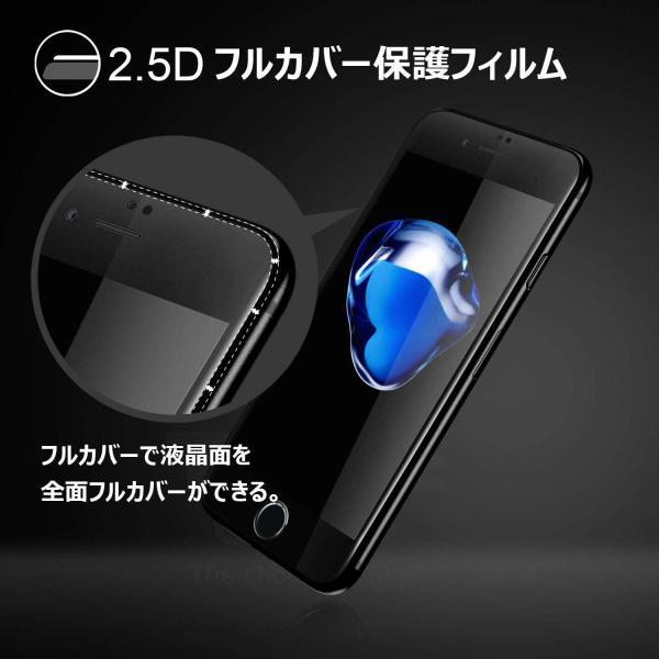 TateGuard IPhone 7 専用「ケースと併用できる&全面フルカバー」2.5Dラウンドエッジ加工 3D Touch対応 HD画面|shop-frontier|04