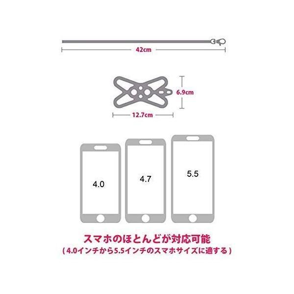 ROCONTRIP スマホのストラップ 4.0-6.0インチのスマホケース 汎用 柔らかい 携帯型 ユニーク シリコンゴムケース(ブラック)|shop-frontier|03