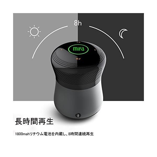 MIFA A3 Bluetoothスピーカー10W/Micro SDカード対応/3.5mmAuxケーブル対応/ハンズフリー通話 グレー