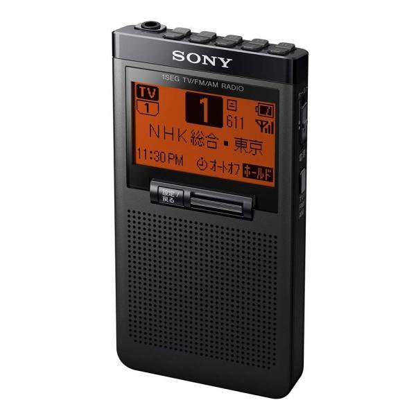 ソニー SONY ポケットラジオ XDR-64TV : ポケッタブルサイズ ワイドFM対応/FM/AM/ワンセグTV音声対応 ブラック XD|shop-frontier