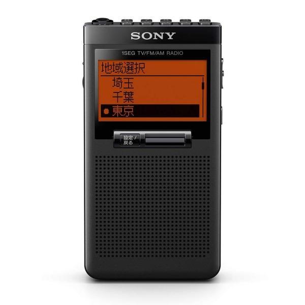 ソニー SONY ポケットラジオ XDR-64TV : ポケッタブルサイズ ワイドFM対応/FM/AM/ワンセグTV音声対応 ブラック XD|shop-frontier|02