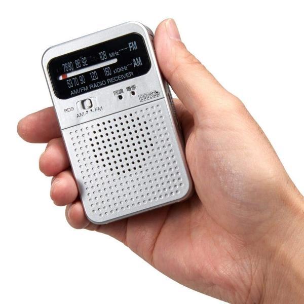 ヤザワコーポレーション ラジオ RD9SV シルバー