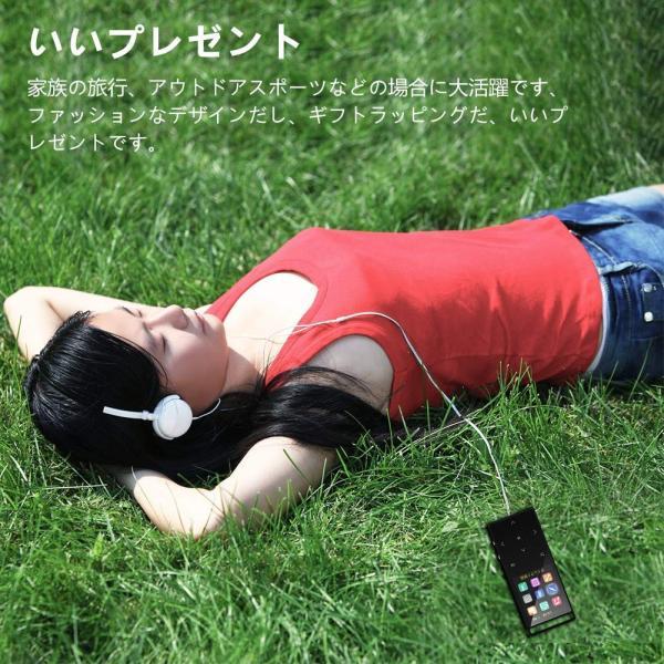 16GB MP3プレーヤー、ウォークマン ダイレクト録音、FMラジオ/ボイスレコーダー、ロスレスサウンド、金属製、1.8イン多彩スクリーン、|shop-frontier|03