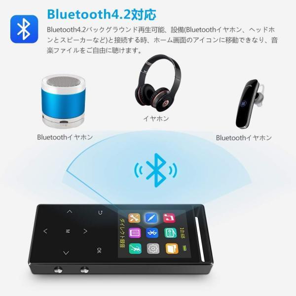 16GB MP3プレーヤー、ウォークマン ダイレクト録音、FMラジオ/ボイスレコーダー、ロスレスサウンド、金属製、1.8イン多彩スクリーン、|shop-frontier|06