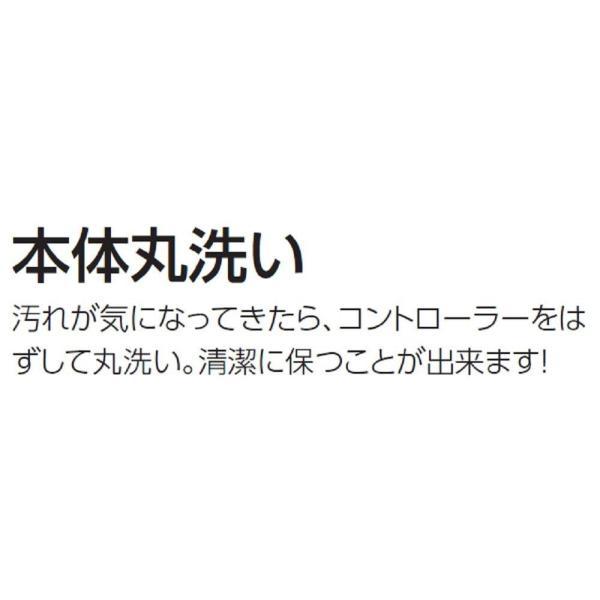 コイズミ 電気ひざ掛け毛布 110×70cm KDH-4064