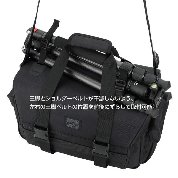 HAKUBA カメラバッグ ルフトデザイン リッジ 02 ショルダーバッグ L 16.7L 望遠レンズを付けたまま横向き収納 カモフラージュ|shop-frontier|05