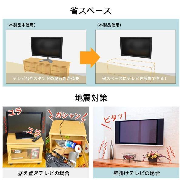 PERLESMITH テレビ壁掛け金具 10-40インチ モニター LCD LED液晶テレビ対応 アームタイプ 上下±15度 左右±90度、