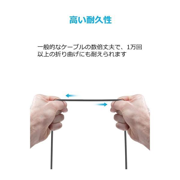Anker 3.5mm プレミアムオーディオケーブル (1.2m) AUXケーブル ヘッドホン、iPod、iPhone、iPad、ホームステ