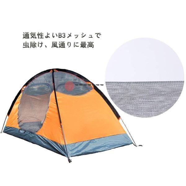 Kazumiya テント 一人用 二重層 超軽量 4シーズン 防風防水 uvカット メッシュ 通気 設営簡単 防災用 アウトドア用品 キャン|shop-frontier|03