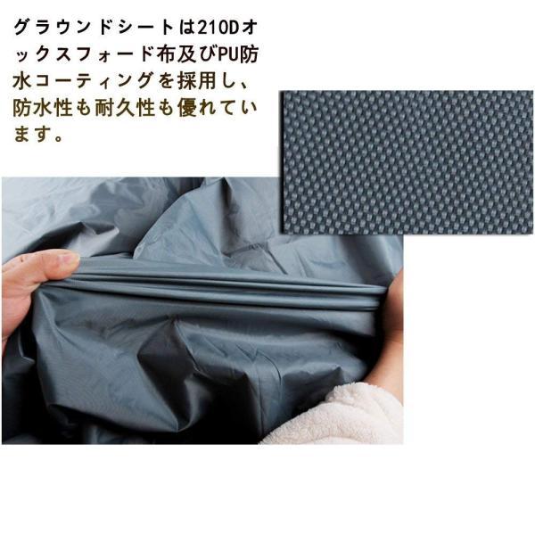 Kazumiya テント 一人用 二重層 超軽量 4シーズン 防風防水 uvカット メッシュ 通気 設営簡単 防災用 アウトドア用品 キャン|shop-frontier|04