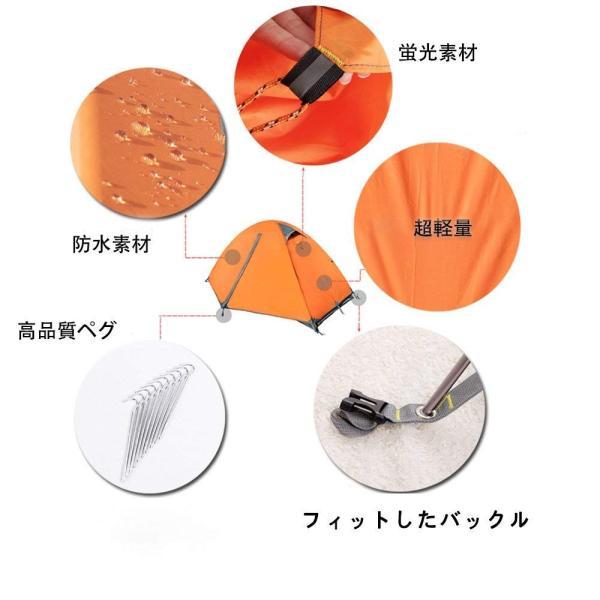 Kazumiya テント 一人用 二重層 超軽量 4シーズン 防風防水 uvカット メッシュ 通気 設営簡単 防災用 アウトドア用品 キャン|shop-frontier|05