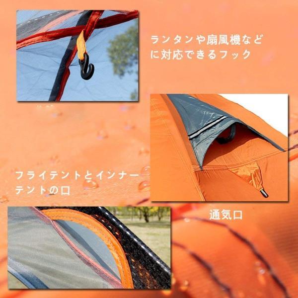 Kazumiya テント 一人用 二重層 超軽量 4シーズン 防風防水 uvカット メッシュ 通気 設営簡単 防災用 アウトドア用品 キャン|shop-frontier|08