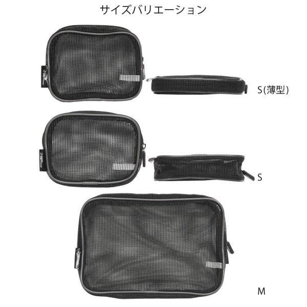TAKAMIYA(タカミヤ) REALMETHOD メッシュポーチ TG-1535 S(薄型) ブラック