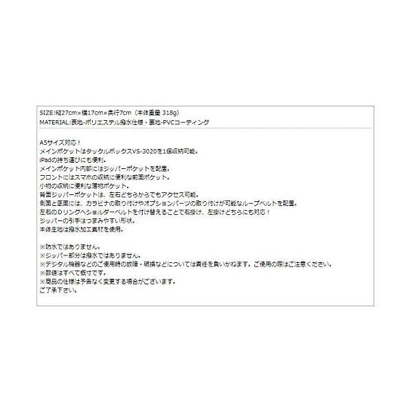 Love Soul Dream CAワンショルダーA5ワイドスクエア #ナパレッド.